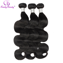 Trendy Beauty Hair Brazilian Hair Body Wave No-remy Human Hair Weave Bundles Can buy 3 or 4 bundles 8-26 inch natural black(China)