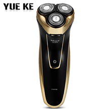 220V Rechargeable Electric Shaver For Men Washable 3D Triple Floating Blade Heads Shaving Machine Safe Face Care Beard Trimmer(China)