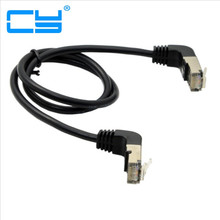 Double elbow Up Angled 90 Degree 8P8C FTP STP UTP Cat 5e Lan Ethernet Network Patch Cord Cable 50cm(China)