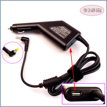 65W Laptop Car DC Adapter Charger +USB for Acer Aspire ES1-332 ES1-420 ES1-512 E5-722 ES1-732 ES1-533 ES1-731 ES1-711 ES1-572(China)