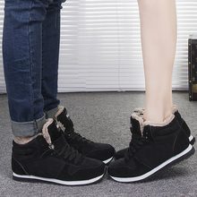 Buy 2017 fashion men casual shoes lace casual shoes men black winter men shoes Blue black for $18.80 in AliExpress store