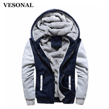 VESONAL Autumn Winter Thick Velvet Hoodie Casual Men Jacket Coat Warm Male Moleton Soft Male Moletom Mens Jackets Hooded W02