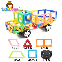 2017 Big Size 58Pcs Truck Magnetic Blocks Model Building Bricks Educational DIY Magnetic Designer Block Toys For Children