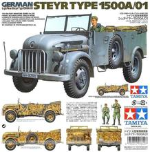 TAMIYA 35225  1/35 Scale German Steyr Type 1500A/01
