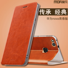 Original Mofi Cover for Huawei Nova Lite/ P10 Lite Case Flip PU Leather Phone Case for Huawei P10 Lite Cover with Stand Function