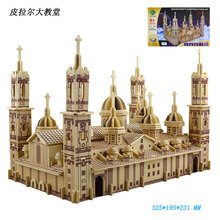 wooden 3D building model toy gift puzzle hand work assemble game woodcraft construction kit pilar cathedral Spain Zaragoza 1pc(China)