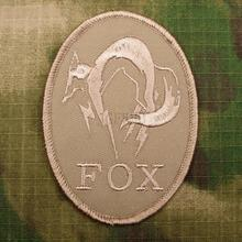 Tan Metal Gear Solid MGS FOX HOUND Special Force Group Ghost Embroidered patch B3267