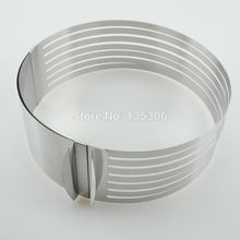 mousse ring cake pan baking adjustable mold retractable stainless steel circle mousse ring 9.5-12 inch CA15124(China)