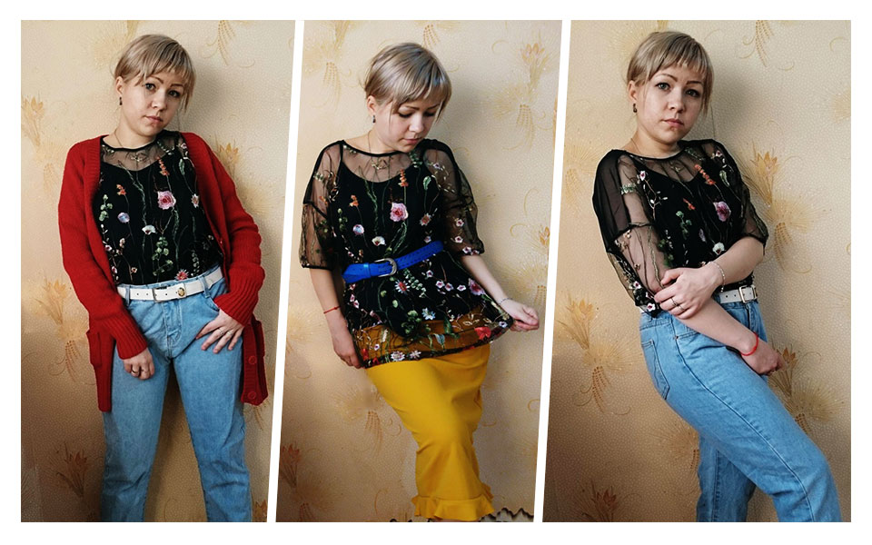 blouse170921711 sun