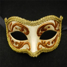 Men/Women Costume Prom Mask Venetian Mardi Gras Party Dance Masquerade Ball Halloween Mask Fancy Dress Costume(China)