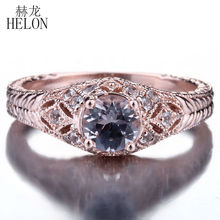 HELON Solid 14K Rose Gold Natural Diamonds Engagement Wedding Fine Ring 6.5mm Round Shape 0.7ct Morganite Filigree Ring