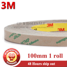 100mm*55M*0.06mm 3M 467MP 200MP Two Sides Adhesive Tape for Laptop Tablet, Mini Pad Flexible circuits, PCB Metal Plate, Switch(China)