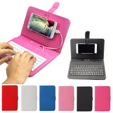 PU Leather Case Micro USB Keyboard Stand Cover For Android Mobile Phone Cover Wired Keyboard Phone Case For Samsung Huawei HTC(China)