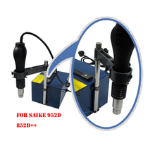 High Quality Electric rework Soldering Station hot air dryer gun stand holder support fit for Saike 952D/852D++ free shipping