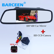 "CAR camera kit 4.3"" car  rear mirror monitor+IR light car reverse camera for  VW Touareg/Porsche Cayenne /Fabia/Poussin"