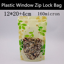 Wholesale 100pcs 12*20+4cm 160mic Small Color Printed Window Plastic Bag Zip Lock Snack Display Packaging Bag