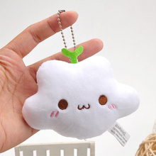 10pcs/lot Cute Cloud Plush Keychain Toys Soft Stuffed Pendant Toys Doll Great Gifts For Kids 10cm Free Shipping