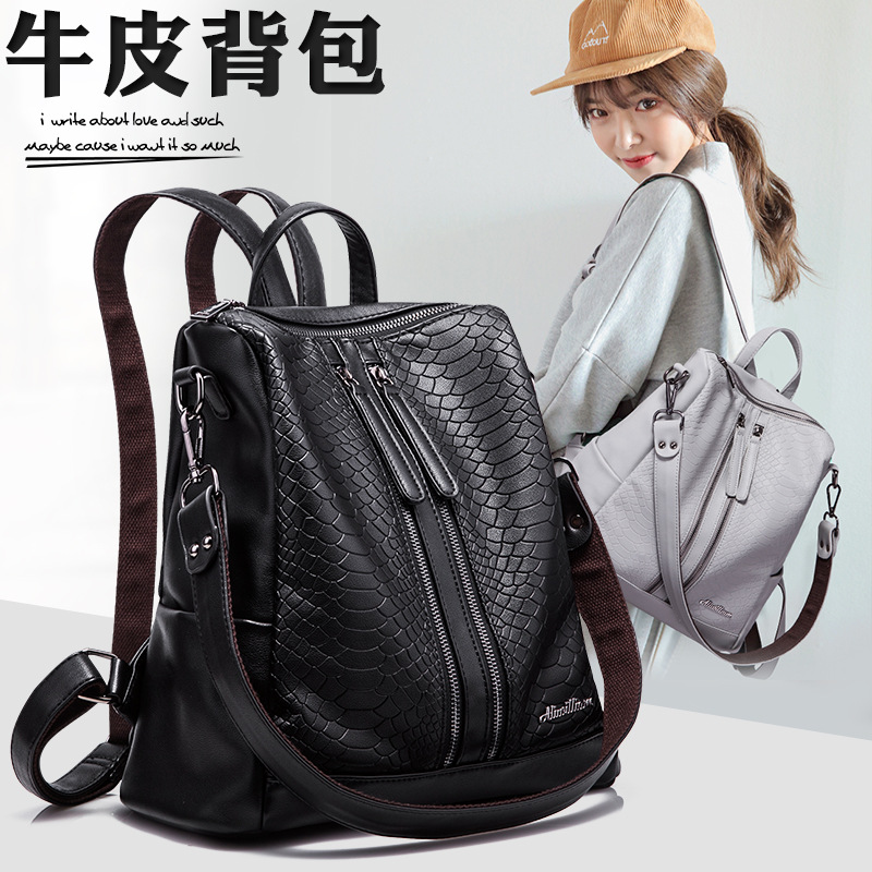 2017 new winter backpack backpack fashion snake bags leisure backpack 168-175<br><br>Aliexpress