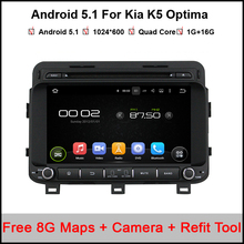 Quad Core Car Radio Head Unit for Kia K5 Optima 2014 2015 Android 5.1.1 GPS Navigation System with DVD Automotive Player 3G(China)