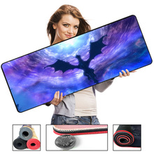 Free Shipping ! 500*800 mm Game mouse pad super cute Strange sky creative sewing 3 mm thick desk computer mouse pad