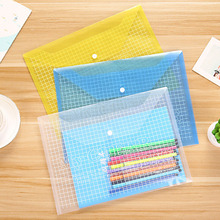 Xiaoyuer Office Filing Products A4 Transparent File Bag Button Type File Storage Bag Judian 1045