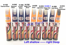 Silver Series- Pro Mending Car Remover Scratch Repair Paint Pen Clear 61colors For Choices
