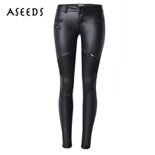 2017 winter Sexy Women Pu Leather Black Pants Zipper Stretch Bodycon Pleated Patchwork punk rock Women Pencil Long Pants(China)