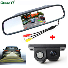 Buy Auto Parking Assistance System Digital TFT LCD Mirror Car Parking Monitor Car Reverse Backup Parking Sensor Rearview Camera for $30.38 in AliExpress store