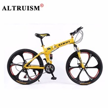 Altruism A1 21 Speed 26 Inch Mountain Bike Complete Folding Bicycle Yellow Supplier Bikes Magnesium Alloy Wheels Bicicleta(China)