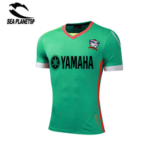 Sale Maillots Cadenza soccer jerseys 2017 survetement football 2016 maillot de foot training football jerseys C102