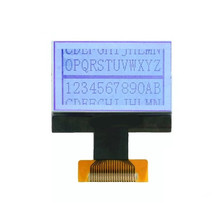 12864 LCD screen POS Teaching machine display ST7565R 20PIN COG+FPC FSTN(China)