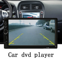 New 2 Din Universal Bluetooth 7 Inch Screen Display Aux Input Auto Car DVD FM/MP5 Player Vehicle Rear View Camera Input Hot Sale