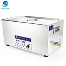 Skymen Ultrasonic Cleaner Bath 22L with Ultrasonic Power 192W-480W Industry Ultrasonic Cleaner