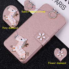 Case Cover For Nokia Lumia 630 635 N630 N635 Mobile Phone Bag With Fashion Luxury Flower Diamond Phone Cases for Nokia 630(China)