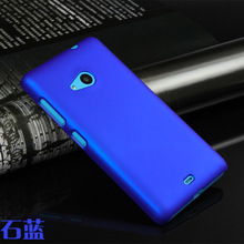 Wholesale Cellphone Shell Back Cases For Nokia Lumia 535 Hard Plastic Case Matte Ultra Thin Anti Skid Rubber PC Cover Phone Case