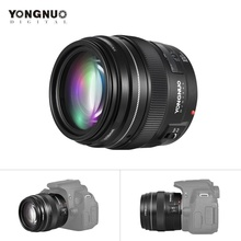 YONGNUO YN100mm f2.0 Large Aperture Medium Telephoto Prime Lens EF Mount for Canon DSLR Camera Auto Focus(China)