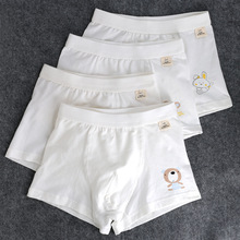 4pcs/lot Children Underwear Kids Cotton Panties Baby Boy White Underpants Teenage Boxer Toddler Shorts Infant Character Knickers(China)