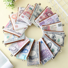 2016 New creative novel Women paper money Wallet men Canvas cute Coin Purse fashion Organizer Bag zipper Clutch kids Card Holder(China)