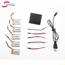 5X 3.7V 300mAh Lipo Battery with 5in1 Charger Set for Eachine H8C Mini RC Quadcopter(China)