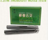 20 шт./лот Высокое качество бездымного мокса ролл 12 x 1.2 см китайский мокса палку теплый меридианы снятия боли здравоохранения