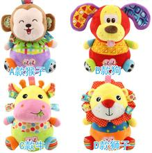 4 styles Cartoon Animal lion monkey giraffe dog Roly-poly toy Baby Stuffed Plush Doll colorful tumbler Stuffed plush toy