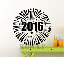 Household Items Home Decor Flat Wall Stickers Christmas Stickers New Year Fireworks Wallpaper Vinyl Wall Decal Free Shipping(China)