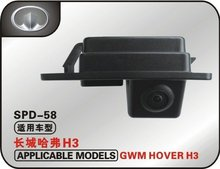Car Rear View Camera for Great Wall - Hover Car Camera Car Security rearview backup reverse camera