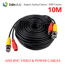 Free shipping! 2pcs a lot! BNC cable 10M Power video Plug and Play Cable for CCTV camera system Security(China)