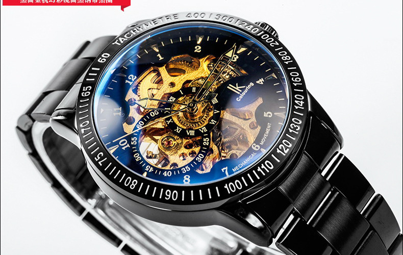 Fashion Businessmen Casual Automatic Watches Precise Self Wind Skeleton Dress Clock 100% 316L Full Steel Band Relojes 3ATM NW970<br>