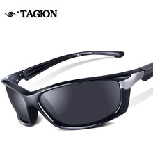 2016 Brand Designer Men Outdoor Polarized Glasses New Arrival Sport Goggle Men Polarized Sunglasses High Quality Eyewear 0507(China)