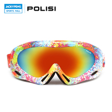 POLISI Children Kids Ski Goggles Snowboarding Skiing Glasses UV400 Spheral Anti-Fog Lens Eyewear Winter Windproof Skate Glasses