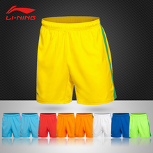 Li-Ning Men Soccer Shorts Football Basketball Soccer Shorts colorful Big Size Jerseys Training Football Tracksuit Soccer AAPK349