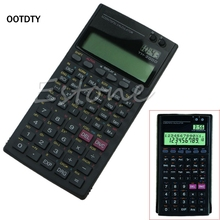 OOTDTY 1PC Black Color 2.5'' LCD Display Screen Portable  Handheld 2000A Scientific Function Calculator