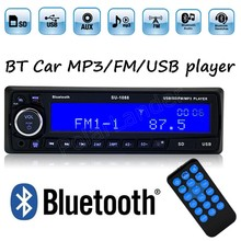 Car Radio Player Audio Stereo Music Player Car Kit In-Dash FM Stereo audio 1 din AUX/SD/USB MP3 Player high quality(China)